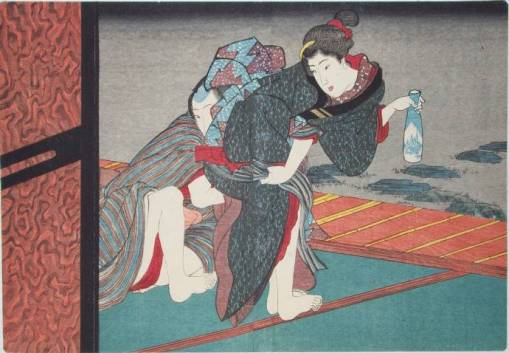 Maid with Sake Flask